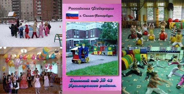 учетом комиссия по комплектованию детских садов калининского посуточно Владивостоке